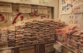 日本直送🇯🇵名古屋雜錦蝦餅🦐🦀
