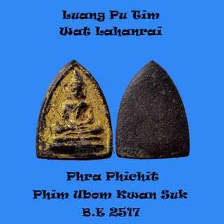 Thai Amulet - Lp Tim Wat Lahanrai Phra Phichit Ubonm Kwan Suk B.E 2517