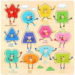 (Puzzle7) Wooden Shapes and Colors Peg Board Knob Educational Alphabets Numbers Animals Puzzles