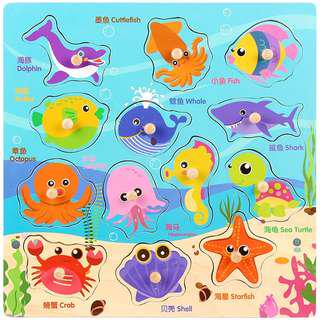 (Puzzle8) Wooden Sea Animals Peg Board Knob Educational Alphabets Numbers Animals Puzzles