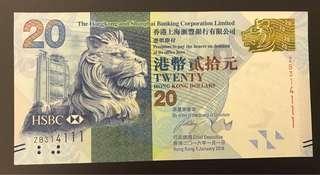 2016年匯豐銀行$20紙幣一張豹子號 111 ZB 字軌