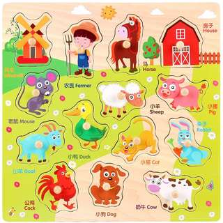 (Puzzle9) Wooden Farm Animals Peg Board Knob Educational Alphabets Numbers Shapes Puzzles