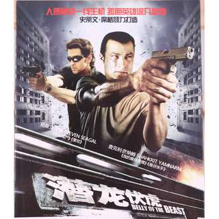 Belly Of The Beast - Steven Seagal American action Movie