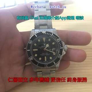 仁譽 誠信面交 Rolex SUB 復古 雙紅 40mm