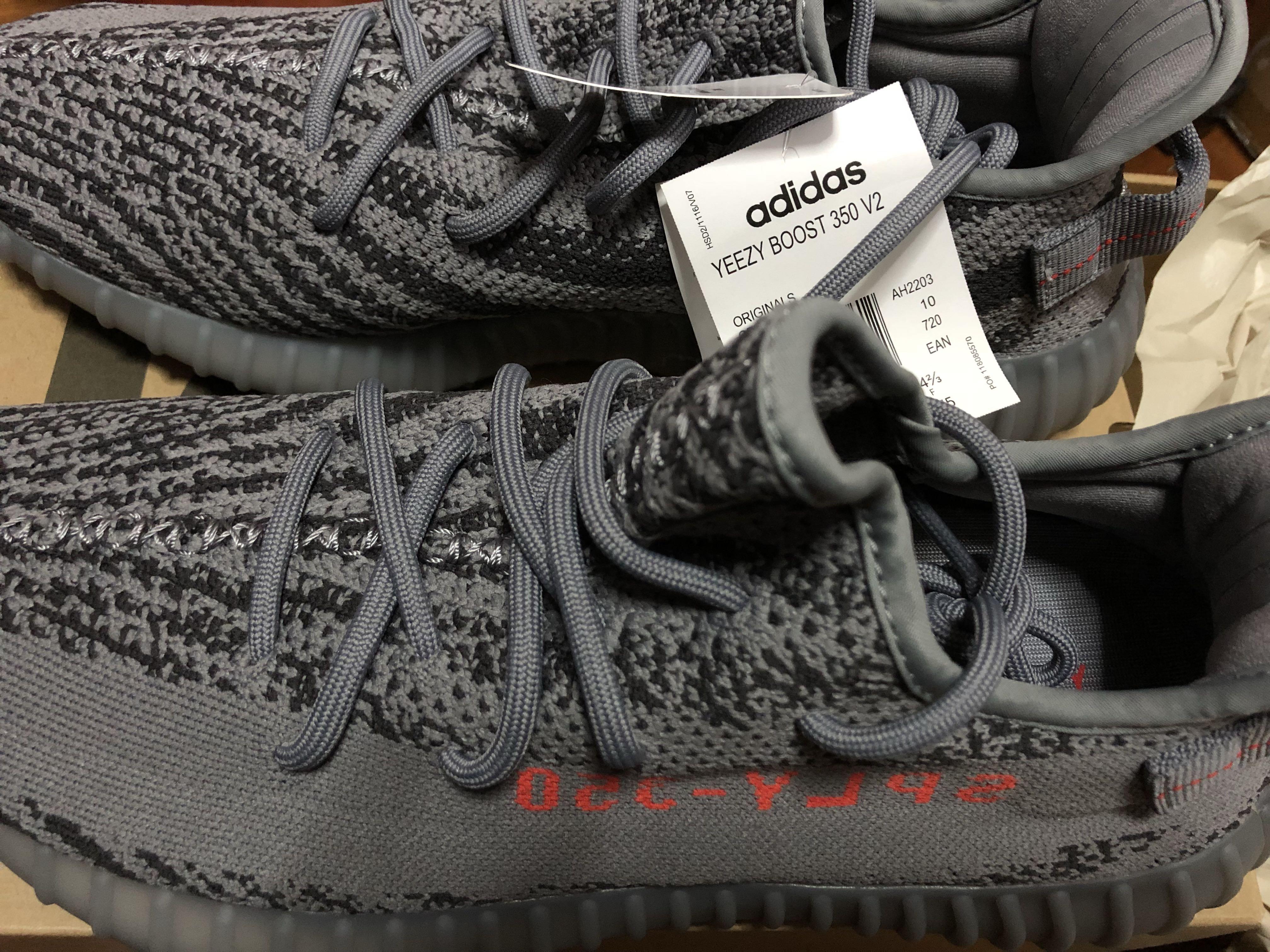 d2b99e9c1f5f Adidas Yeezy Boost 350 V2 Beluga 2.0