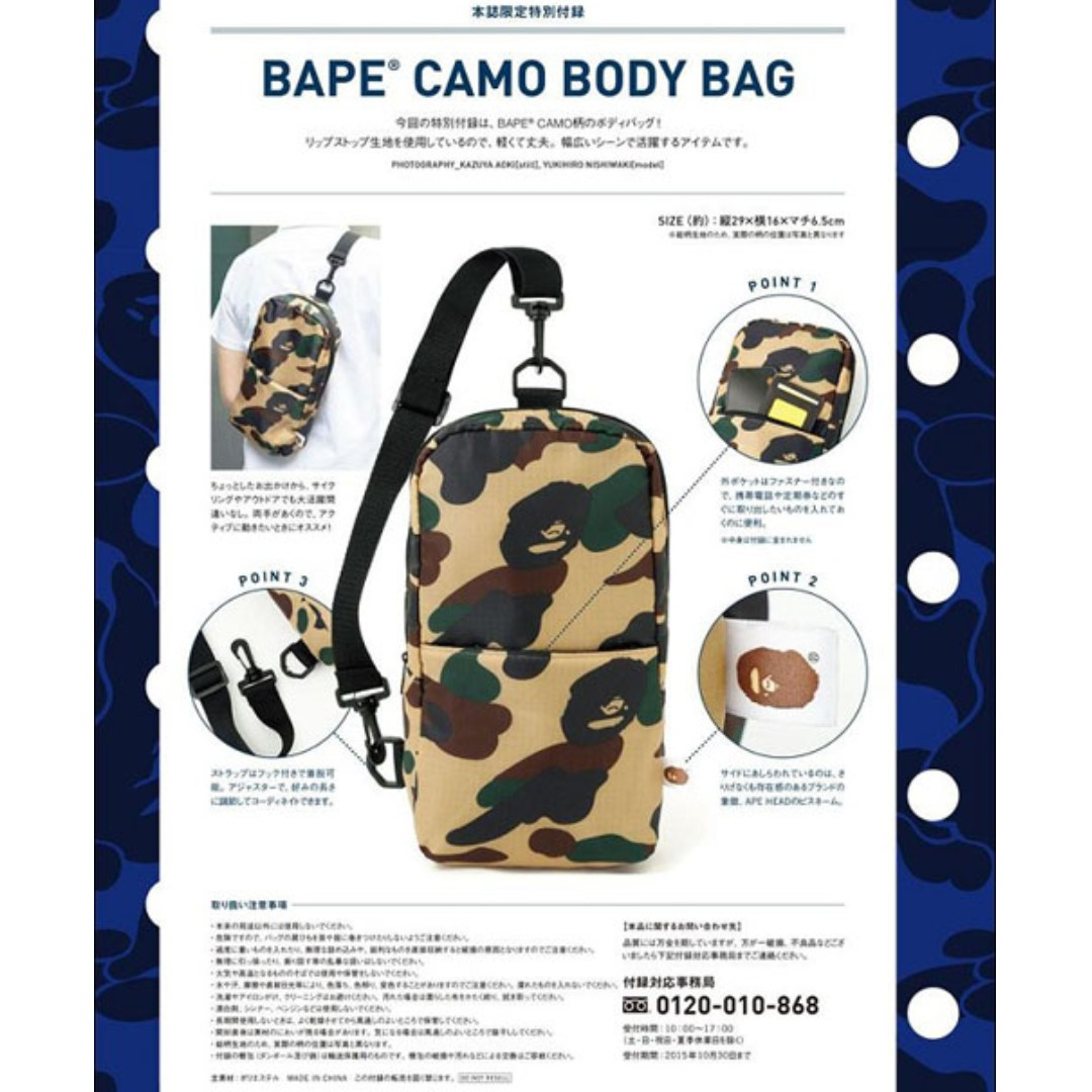 d5f59500c59d BAPE THE BATHING APE Camo Cushion Chest Pack Bag Backpack (Yellow Brown  Green Camouflage Print) PO01160012 + FREE Post! *Japanese Magazine GWP,  Women's ...