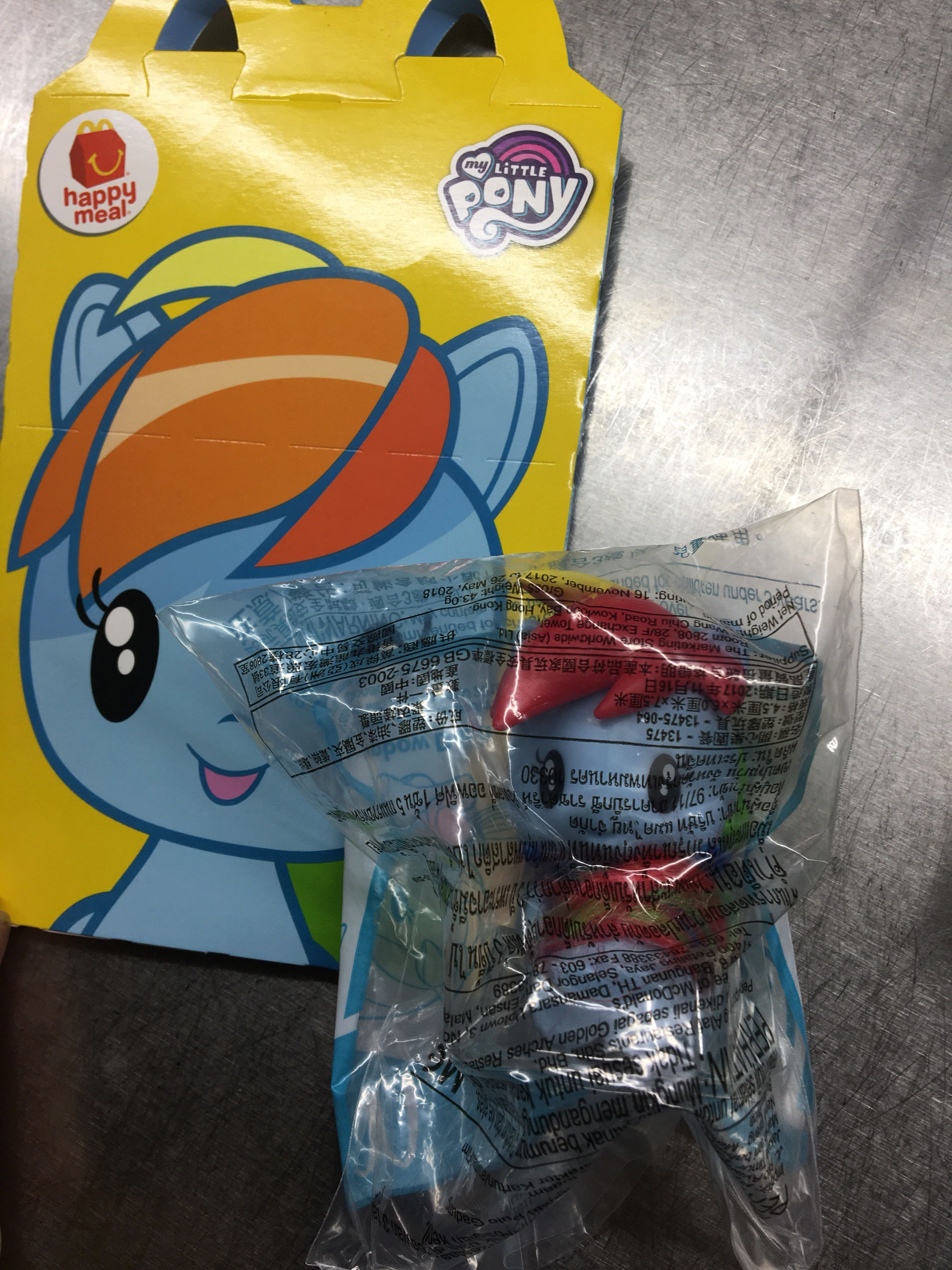 McDonald Limited Edition Pony Dash Happy Meal 2018