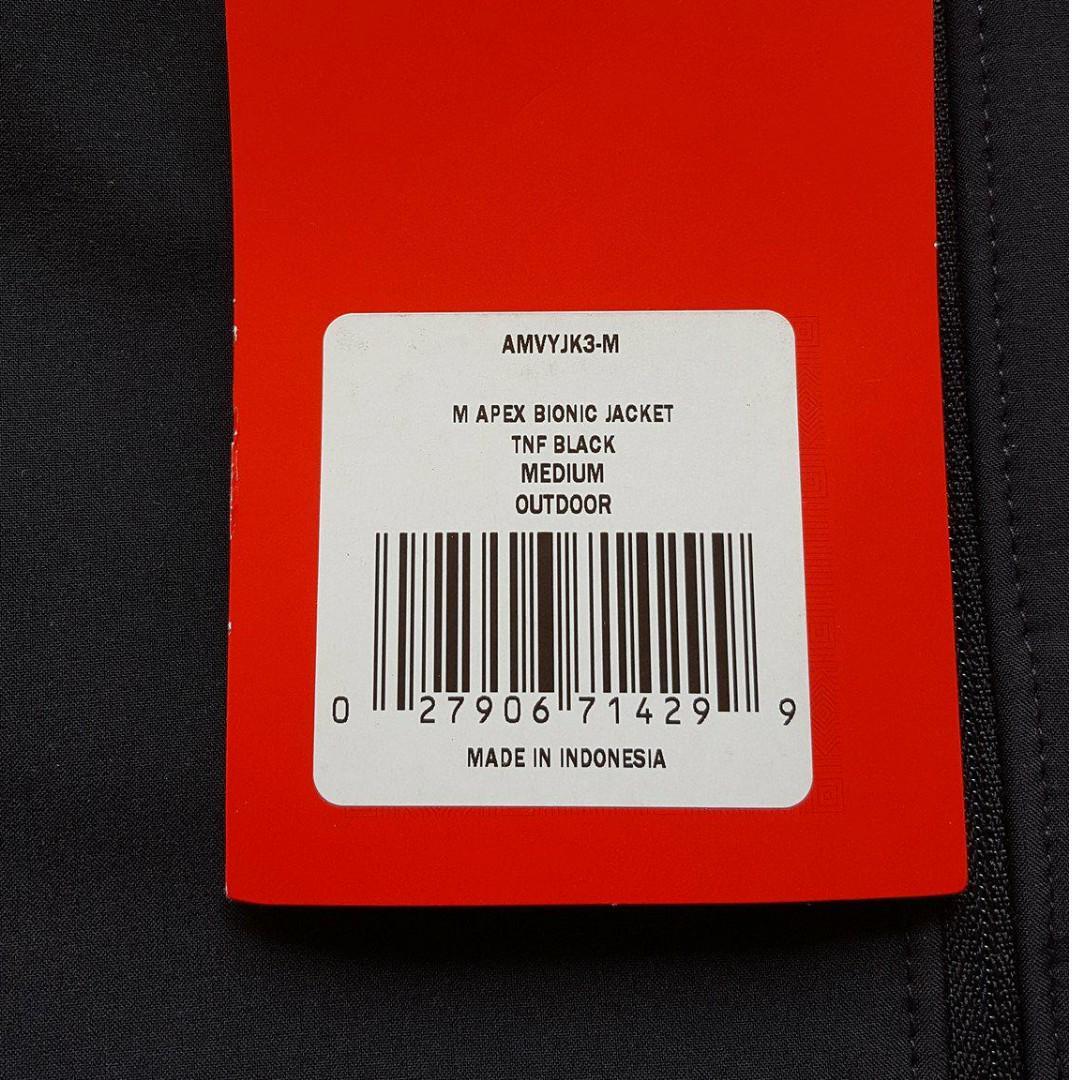The North Face Men's Jacket - Medium Apex Bionic Jacket