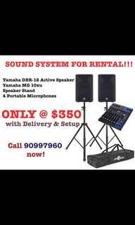 Sound system for rental