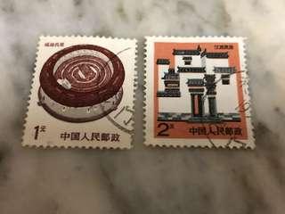 中国人民邮政 rpc stamp