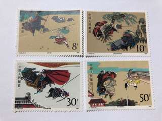 Prc china T123 Outlaw of the Marsh mnh