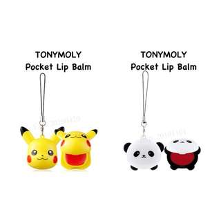 Pocket Lip Balm