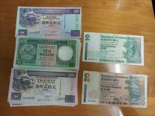 中古香港紙幣一堆