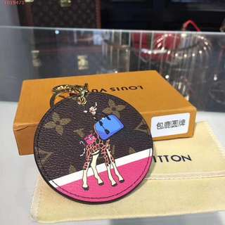 Louis Vuitton Charm/Key Chain