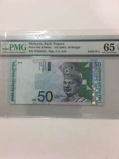 Malaysia Note 11th Series 50 Ringgits,JT 5555555 Solid 5 ,PMG 65 EPQ!
