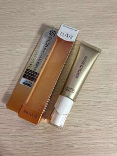 「近全新」Shisido資生堂 怡麗絲爾 多效膠原美肌乳 保養 防曬 隔離 ㄧ瓶三效 素顏霜