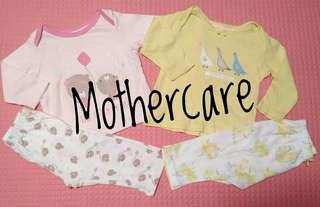 Take all piyama mothercare