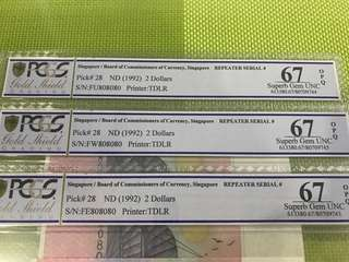 Fancy no 808080 set of 3 pcs $2 ship 🚢 (Purple)