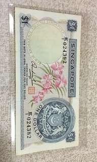 E/1 Orchid $1