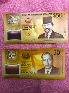 Limited Edition - Commemorate Notes ✅