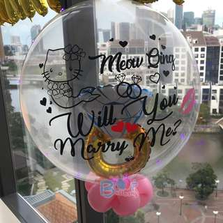 24'' Personalised Balloon - Wedding Proposal