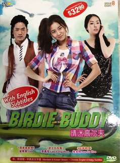 Birdie Buddy (Korean Drama)