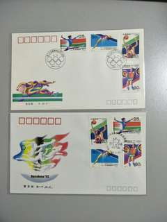 A/B FDC 1992-8 Olympic