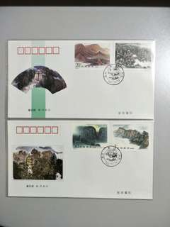 B FDC 1995-23 Songshan Mountain