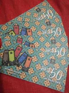 4 張 Apivita $50 coupon