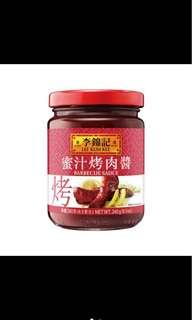 🚚 李錦記 蜜汁烤肉醬