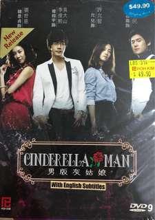 Cinderella Man (Korean Drama)