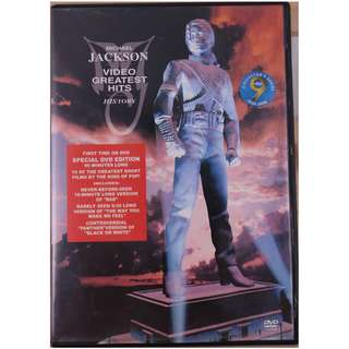 Michael Jackson Video Greatest Hits History DVD Release Date: November 13, 2001 Awesome music videos...
