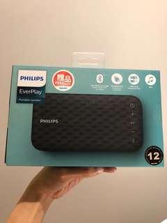 Philips可攜式防水藍芽喇叭