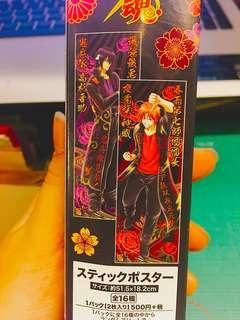 銀魂長型poster 2張入連盒(高杉&神威(閃)