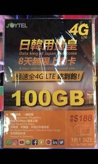 日本韓國8日100GB上網卡