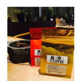 Lei.D Gaa Fe - 100g 咖啡