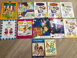 Nursery books bundle