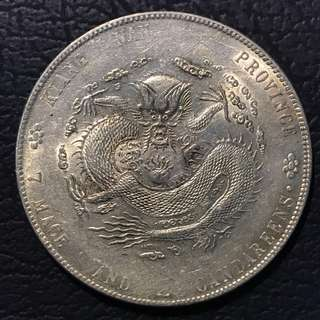 1904 China Kiangnan $1 Dragon 🐉 Silver Coin, 3 Dots Over The Fire 🔥 Balls Variety. Beautiful Dragon 🐉 Scales With Lustre, Genuine! 1904 江南 甲辰年 光緒元寶 庫平七錢二分, 3點龍珠版 龍🐲頭 龍鱗流利 滿字清晰 保真
