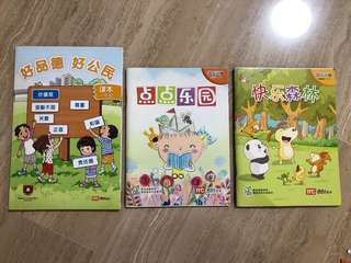 P1 Chinese readers