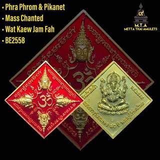 Phra Phrom & Phra Pikanet