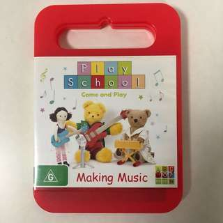 2010 Play School - Come and Play DVD (Making Music)