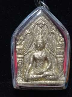 Phra Khun Paen Roon song(2nd batch)