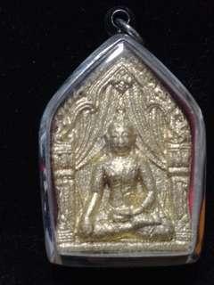 Phra Khun Paen Roon song (2nd batch)