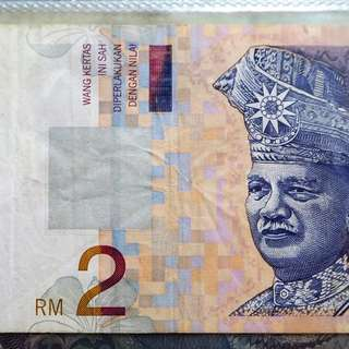 Malaysia old banknote 2ringgit duit lama