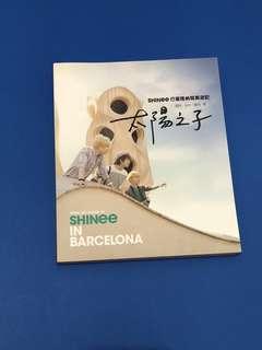 SHINee 寫真遊記 - 太陽之子