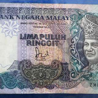 Malaysia old banknote 50ringgit duit lama
