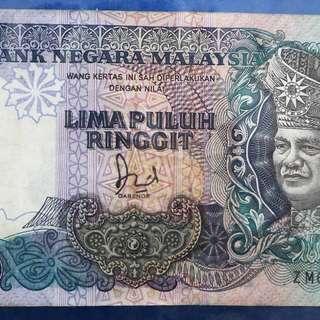 Malaysia old banknote 50ringgit duit lama