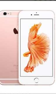 iPhone 6s Plus 32 GB Smartphone - Rose Gold [Garansi Resmi Ibox] Kredit Tanpa CC Proses Cepat