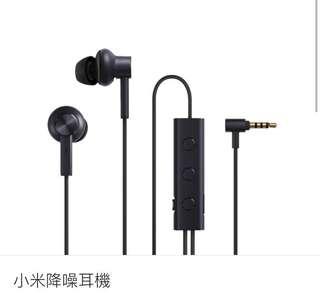 🈹正品 小米降噪耳機 主動降噪 溫書 工作 noise canceling headphones