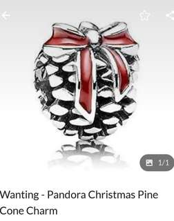 Pandora acorn charm looking to buy